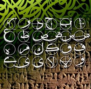 الكتابة في العراق